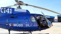 شاب يتعرض لطعنات خطيرة في القلب و الصدر وينقل عبر المروحية الطبية إلى الرباط