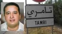 خطير:أبرني رئيس جماعة تامري يصف أعضائه بالشلاهبية خلال دورة ماي
