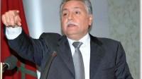 أكادير تحتضن المؤتمر الوطني الاول للوكيل العقاري