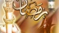"""عاجل وزارة الاوقاف تسحب بلاغ""""الثلاثاء أول ايام رمضان"""" وتعوضه بالتالي :"""