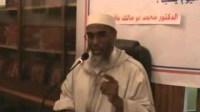 """منع """"أبو مالك"""" من القاء الدروس الدينية  يثير حفيظة ساكنة اكادير"""