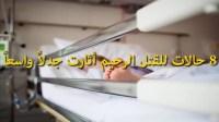 فيديو| 8 حالات للقتل الرحيم أثارت جدلاً واسعاً!
