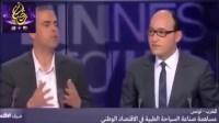 """اعتراف خطير من الجزائريين:"""" المغرب يسير إلى الأمام أما الجزائر تتراجع إلى الوراء…"""""""