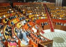 """قانون """"المتفجرات"""" يصل البرلمان وشروط صارمة لبيع وشراء البارود"""