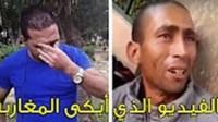 """بعد قضية قائد الدروة """"الفيديو الذي أبكى المغاربة"""" يحرك صفحات مواقع التواصل الاجتماعي ضد قائد هم منزل أسرة"""