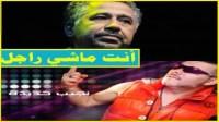 عادل الميلودي يقصف الشاب خالد بسبب سعد لمجرد