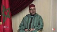 خطاب قوي للرئيس الغيني يعبر فيه عن شكره للملك محمد السادس والمغرب