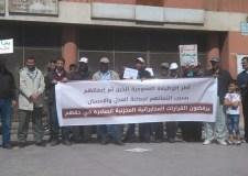 +فيديو : وقفة احتجاجية للتنديد بإصلاحات التقاعد و إعفاءات أطر الجماعة بأكادير
