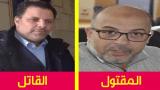 مشتري : ها علاش قتلت عبد اللطيف مرداس ؟؟