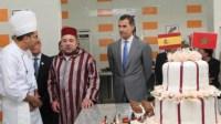 المغرب يرغب بتنظيم مونديال 2026 بالاشتراك مع إسبانيا والبرتغال