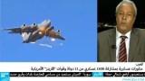 المغرب و الولايات المتحدة الامريكية تقومان بمناورات عسكرية برية جوية و بحرية