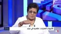 عائشة الشنا:برلمانيون أعرفهم تخلوا عن أبنائهم نتيجة علاقات غير شرعية