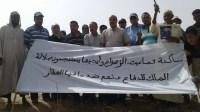 مافيا العقار تخرج مواطنين للإحتجاج بأكادير،ومطالب بالتدخل العاجل للإنصاف.