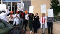 مستخدمو المؤسسة المحمدية لوزارة العدل يحتجون بأكادير