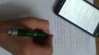 بالصور:هكذا تم تسريب ورقة أسئلة اللغة العربية والفيزياء لامتحانات الباك على الفيسبوك