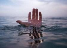شهداء الصهد: غرق شاب في عقده الثاني ونقل جثته للتشريح