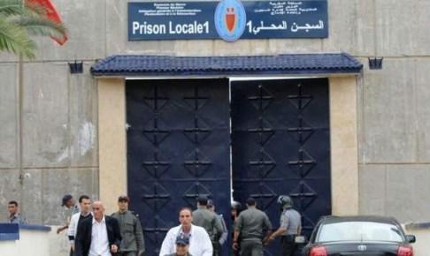 اعتقال مسؤول أمني سابق بانزكان في ملف للمخدرات وإيداعه سجن الزاكي