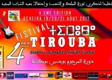 """الدشيرة الجهادية … تنظيم المهرجان الوطني """" تيروبا """" في نسخته الرابعة يومي 19 و 20 غشت 2017"""