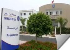 جامعة ابن زهر تتقدم على جامعة الأخوين في التصنيف وطنيا