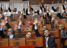 المحكمة الدستورية تفضي بإلغاء مقعدين برلمانيين بسيدي إفني.