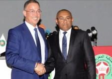 """رسميا.. المغرب لن يستضيف """"كان 2019. وهذا هو السبب"""