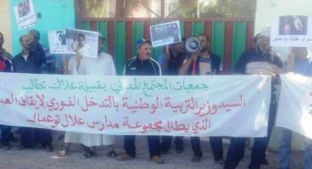+صور: خروقات مدير مجموعة مدارس علال توعمال تؤجج غضب المجتمع المدني باشتوكة أيت باها