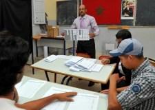 عاااجل: النتائج الشبة النهائية بدائرة أكادير اداوتنان تؤكد فوز المرشح التالي: