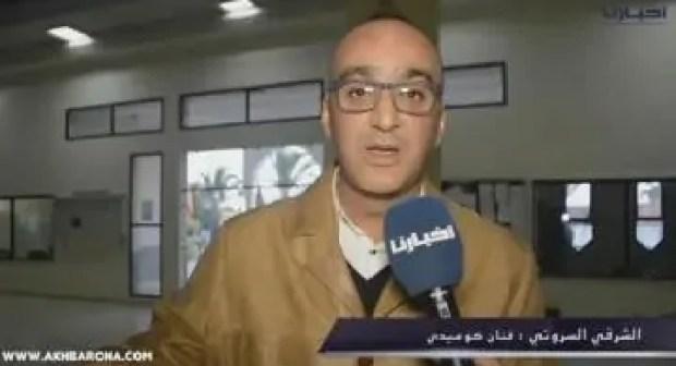 """الممثل""""السروتي"""" ينتقد وقفة """"الناصيري"""" وفنانين مغاربة أمام البرلمان"""
