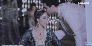 وداعا للعنوسة والعزوبية .. أول مؤسسة بالمغرب للوساطة في الزواج الشرعي