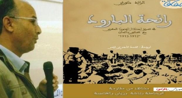 الباحث محمد ناجي بنعمر من جامعة ابن زهر بأكادير يفوز بجائزة ابن بطوطة للرحلة.