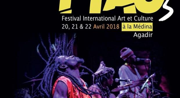 أكادير تحتضن المهرجان الدولي للفنون والثقافات- FIAC بمشاركة ألمع  المجموعات الاستعراضية