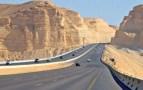 الإعلان الرسمي عن الشروع في إنجاز الطريق السريع الرابط بين جهة سوس ماسة و باقي جهات الأقاليم الجنوبية للمملكة.