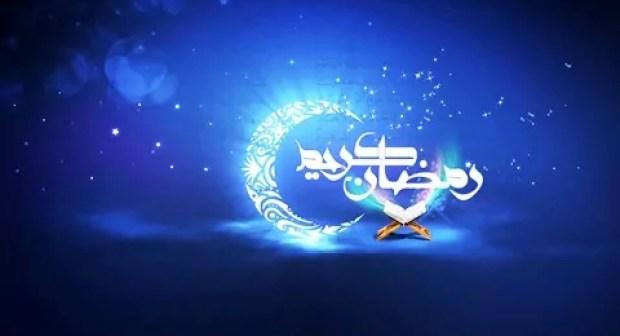 حسابات فلكية تكشف عن أول أيام رمضان بالمملكة المغربية.
