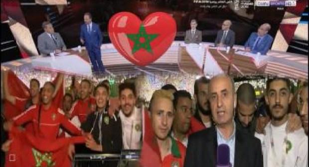 الجماهير المغربية تغزو روسيا وحديث عن ملف المغرب واخر أخبار المنتخب الوطني