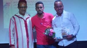 اختتام فعاليات الدورة الخامسة لمهرجان أكادير الوطني لسينما الشباب بتوزيع الجوائز.