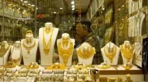 مثير:سقوط لصين يسرقان المجوهرات بواسطة مقشرة بطاطس، وهكذا افتضح أمرهما