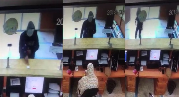 ملثم يحاول سرقة وكالة بنكية بالداخلة عبر تهديد مستخدمة بطريقة غريبة