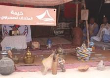 سلطات أكادير تفتتح رسميا فعاليات مهرجان الصحراء في دورته الرابعة.