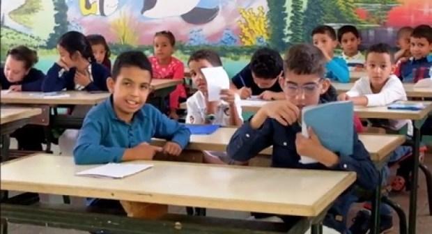 أكادير24 ترصد أجواء الدخول المدرسي 2018-2019 بمدينة أكادير…
