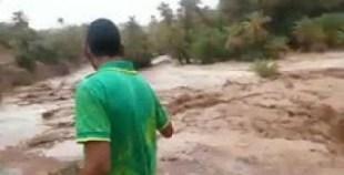 فيديو فيضان وادي بإقليم طاطا