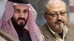 السعودية تعترف بتقطيع جثة خاشقجي وتسليمها لمتعاون تركي، و أنقرة تشكك في رواية الرياض وتؤكد مواصلتها البحث