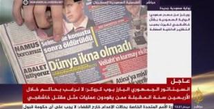 الصحافة التركية تكشف تفاصيل مكالمة بن سلمان مع خاشقجي دقائق قبل قتله