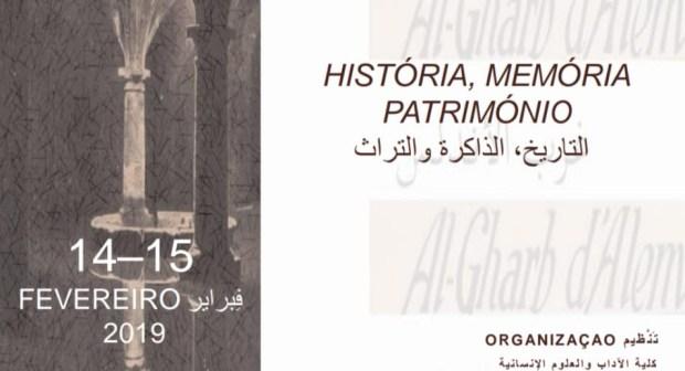 """""""المغرب والبرتغال، التاريخ، الذاكرة والتراث"""" محور ندوة دولية بأكادير."""