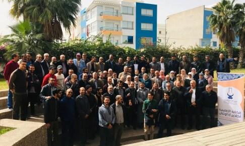 """إقليمية البيجيدي بأكادير تعلن في بيان """"المصالحة"""" عن تبادل الاعتذار والتسامح بين الأعضاء الغاضبين وعمدة المدينة.(مرفق بالبيان)"""