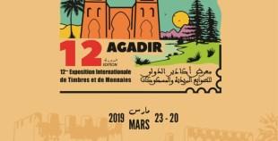 """""""الطوابع البريدية والتنمية السياحية""""، شعار معرض أكادير الدولي للطوابع البريدية والمسكوكات."""