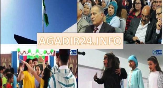 """أكادير: تتويج مجموعة مدارس """"لوديفي"""" /""""LE DEFI"""" الخاصة بشارة اللواء الأخضر.(+فيديو و صور)"""