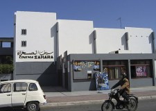 مافيا العقار تتربص بمعلمة ثقافية بأكادير، وسط مطالب بتدخل الجهات الوصية.