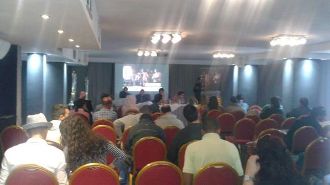 تنظيم الندوة الصحفية للمهرجان الدولي للفيلم الوثائقي بأكادير
