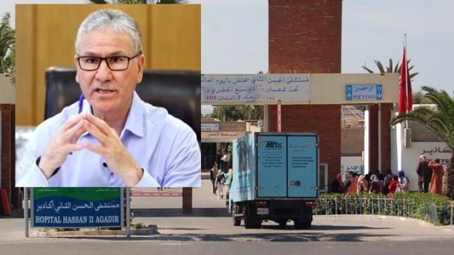 الوردي يوقف مسؤول كبير بمستشفى الحسن الثاني بأكادير ينتمي لحزب في المعارضة