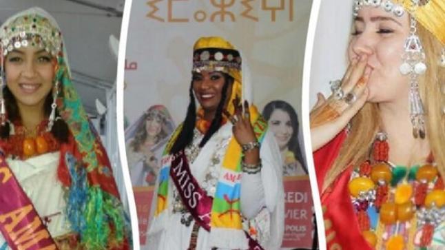 ملكات جمال الأمازيغ: الجمعية المنظمة استغلتنا وتريد السيطرة علينا